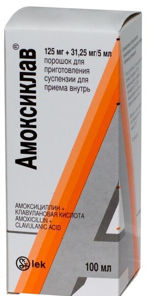Амоксиклав пор. д/сусп. для приема внутрь 125 мг + 31,25 мг/5 мл 100 мл №1