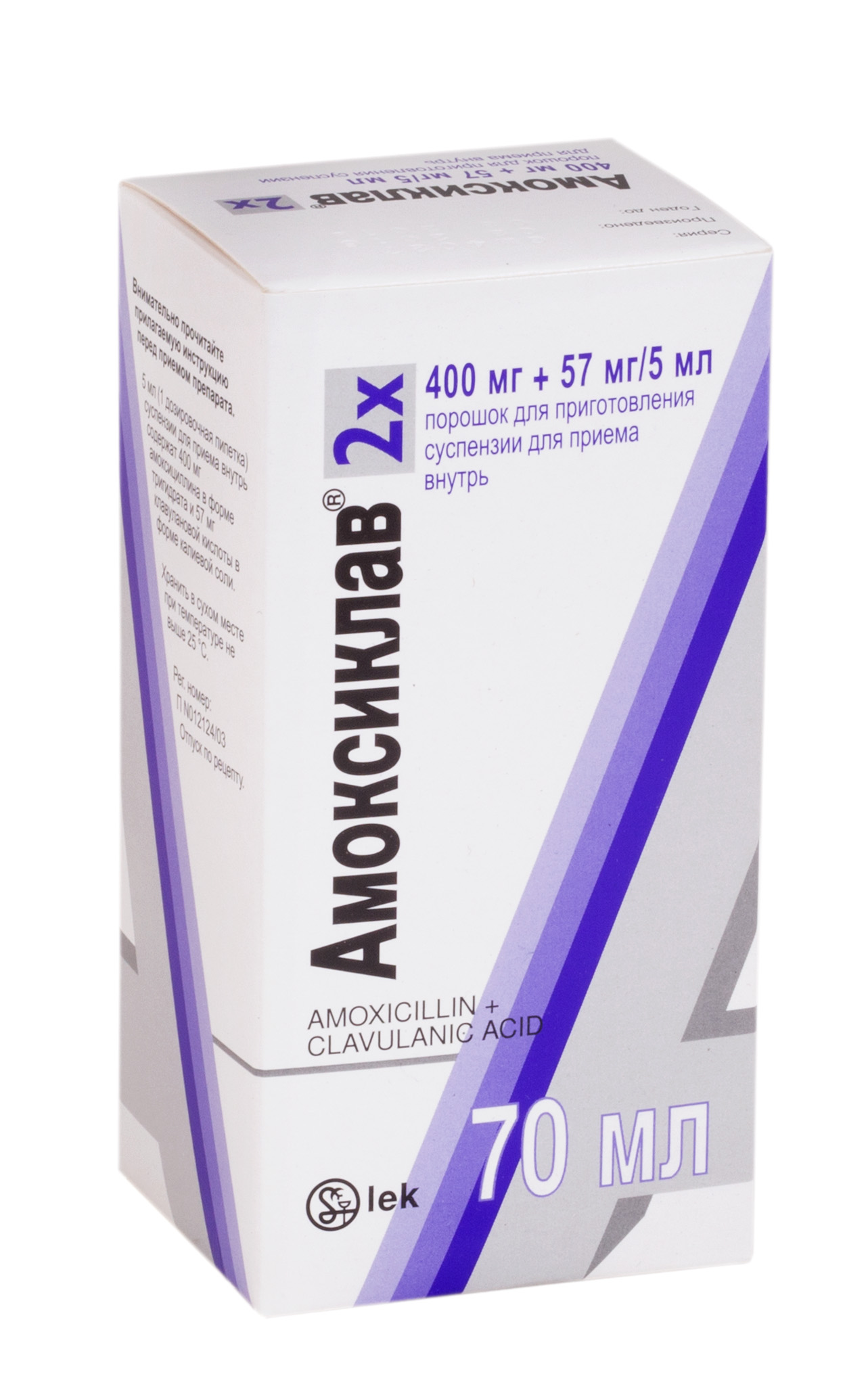 Амоксиклав пор. д/сусп. для приема внутрь 400 мг + 57 мг/5 мл 70 мл №1