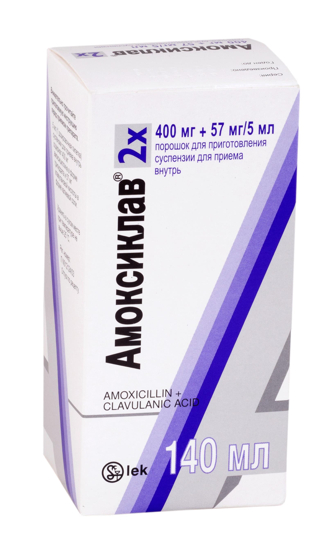 Амоксиклав пор. д/сусп. для приема внутрь 400 мг + 57 мг/5 мл 140 мл №1