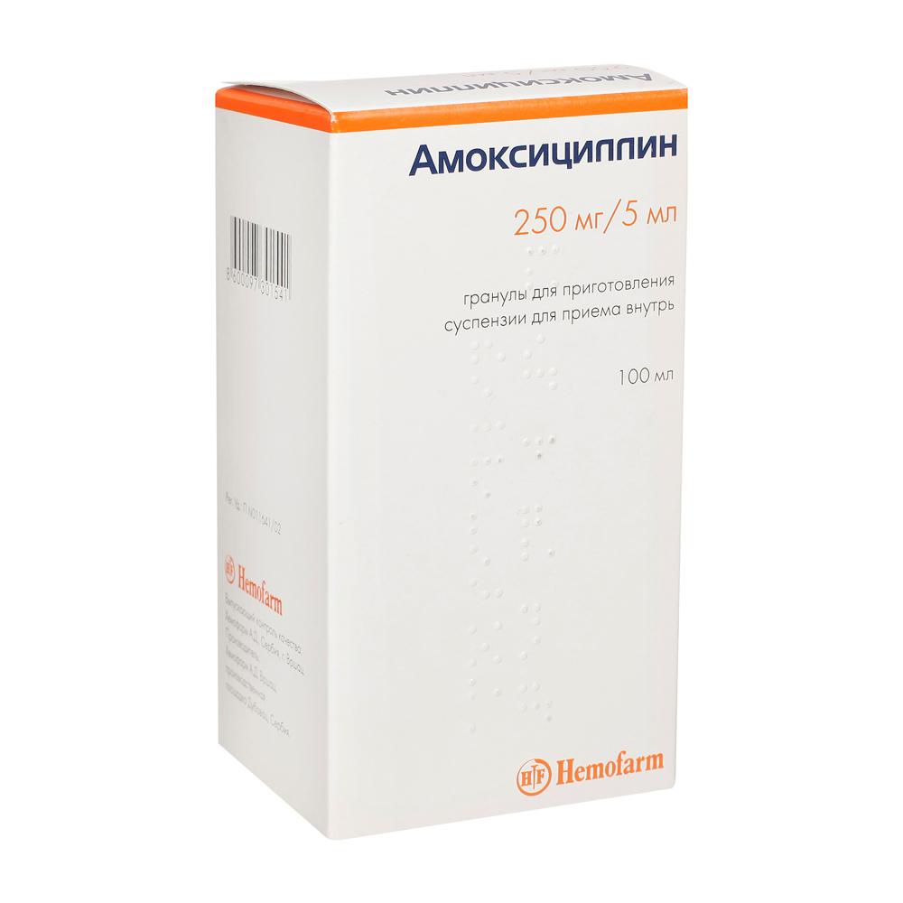 Амоксициллин гран. д/сусп. внутр. 250мг/5мл 40г n1