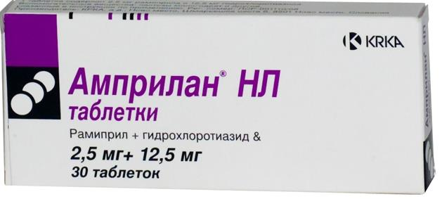 Амприлан нл таб. 2,5мг+12,5мг n30