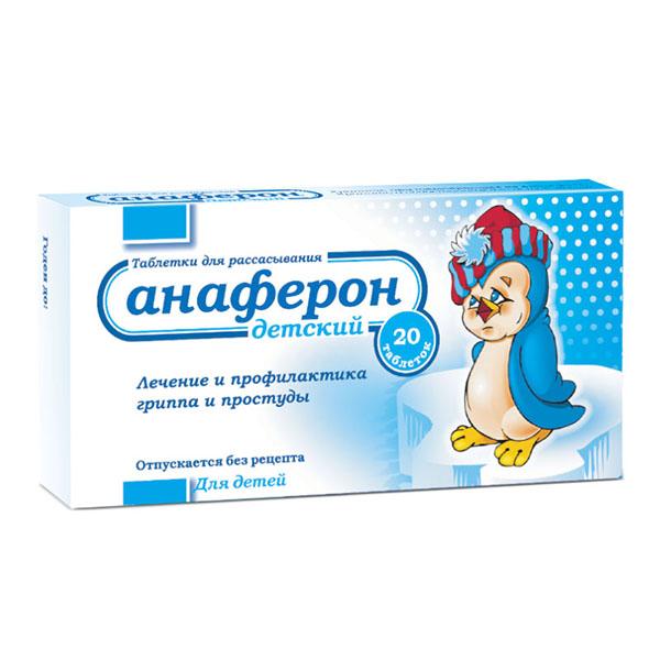 Анаферон детский табл. д/рассас. №20