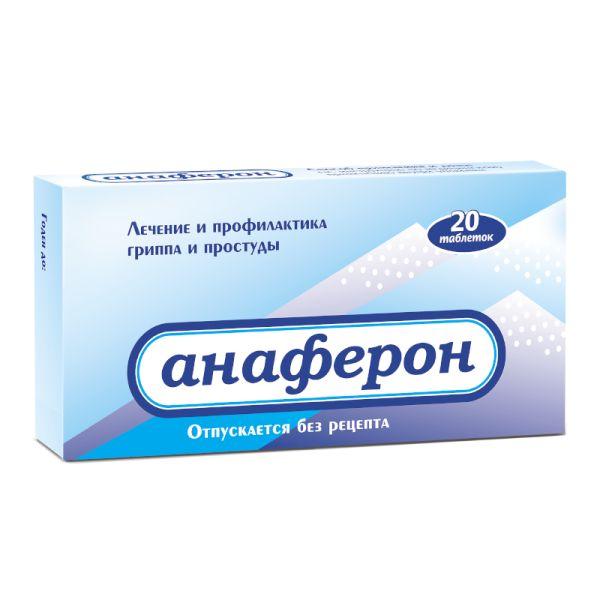 Анаферон табл. д/рассас. №20