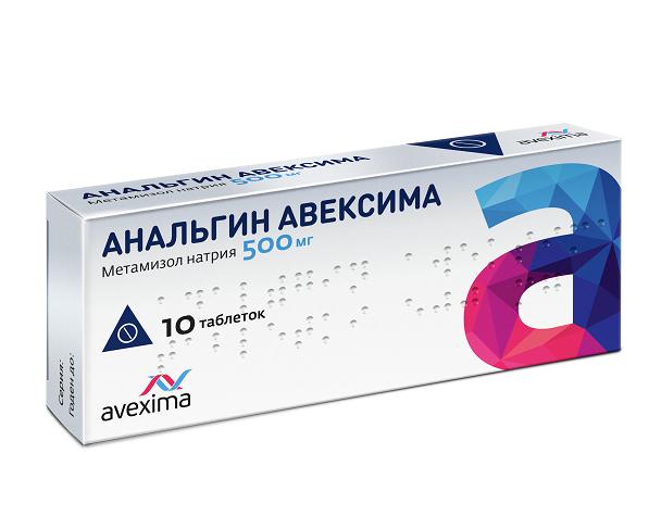 Анальгин Авексима табл. 500 мг №10