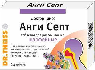 Анги Септ табл. д/рассас. шалфейные №24