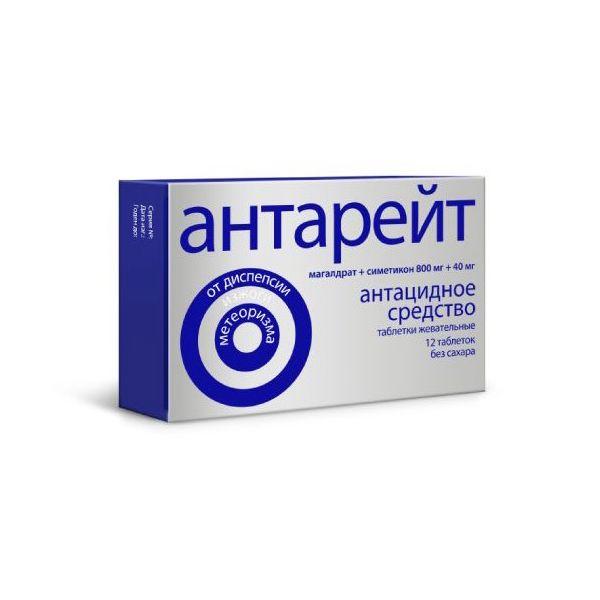 Антарейт табл. жев. 800/40 мг №12
