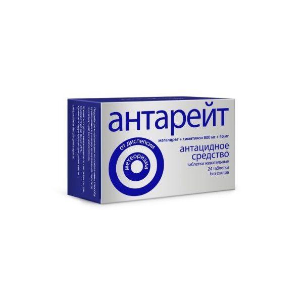 Антарейт табл. жев. 800/40 мг №24