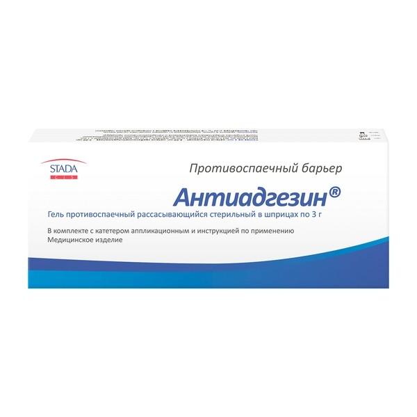 Антиадгезин гель противоспаечный рассасывающий стерильный шприц 3 г