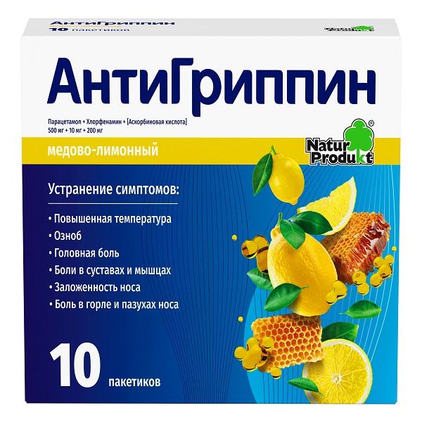 Антигриппин пор. д/р-ра внутр мед-лимон n10