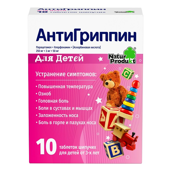 Антигриппин таб. детск. шип. n10 (пенал)