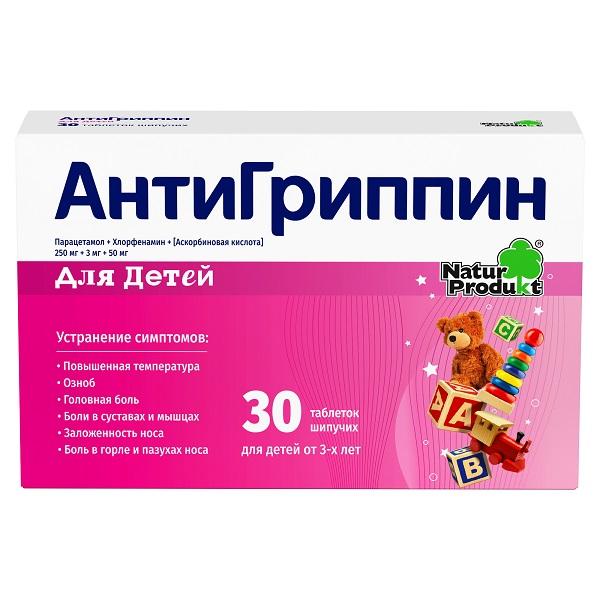 Антигриппин таб. детск. шип. n30