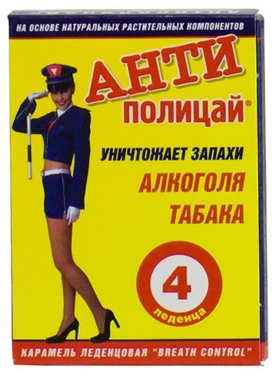 Антиполицай таб. n4