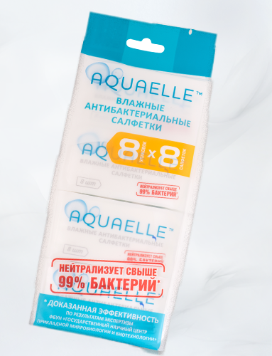 Aquaelle влажные антибактериальные салфетки_набор 8 уп.*8 шт