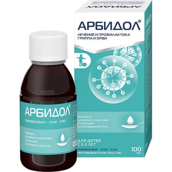 Арбидол пор. д/сусп. для приема внутрь 25 мг/5 мл