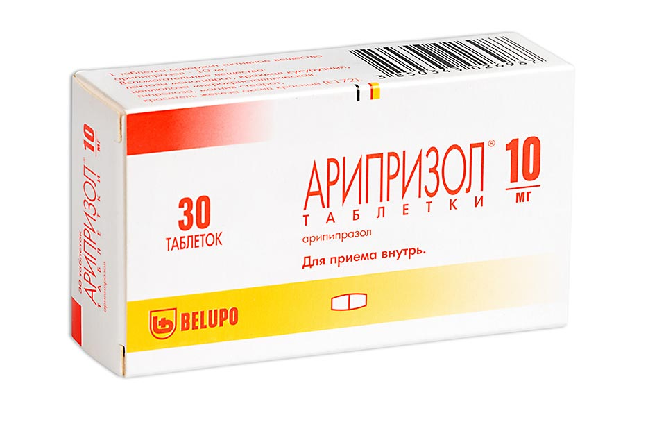 Арипризол таб. 10мг n30
