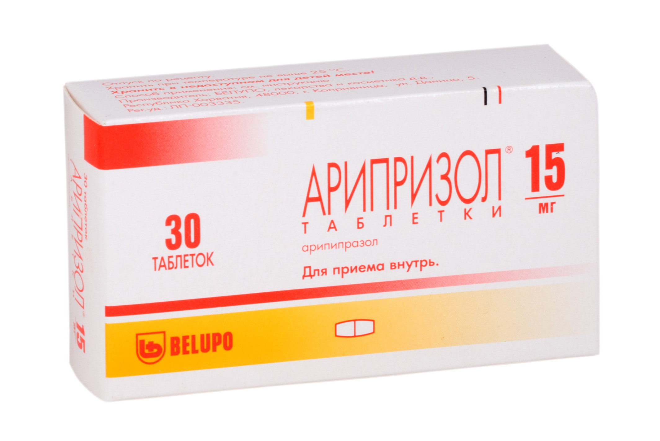 Арипризол таб. 15мг n30