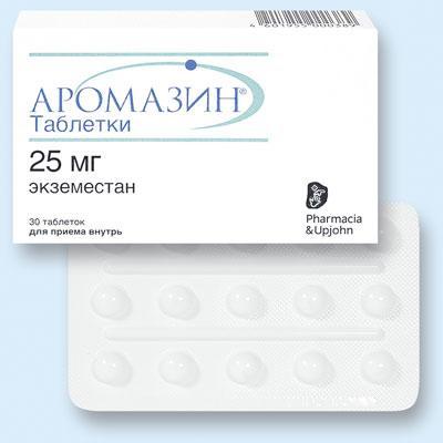 Аромазин таб. п.о 25мг n30
