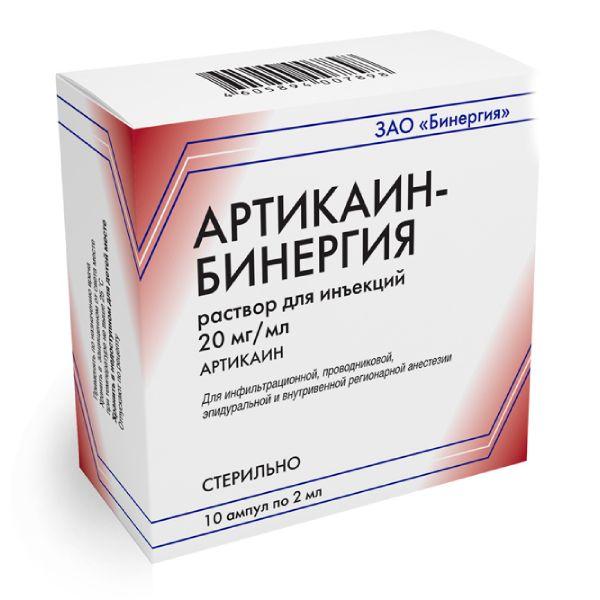 Артикаин-бинергия р-р д/ин. 20мг/мл амп. 2мл №10