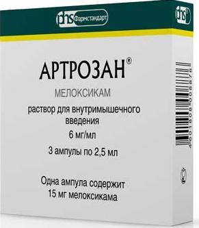 Артрозан р-р д/ин. 6 мг/мл 2,5мл n3