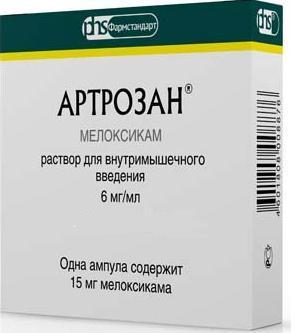 Артрозан р-р в/м 6мг/мл 2,5мл n10