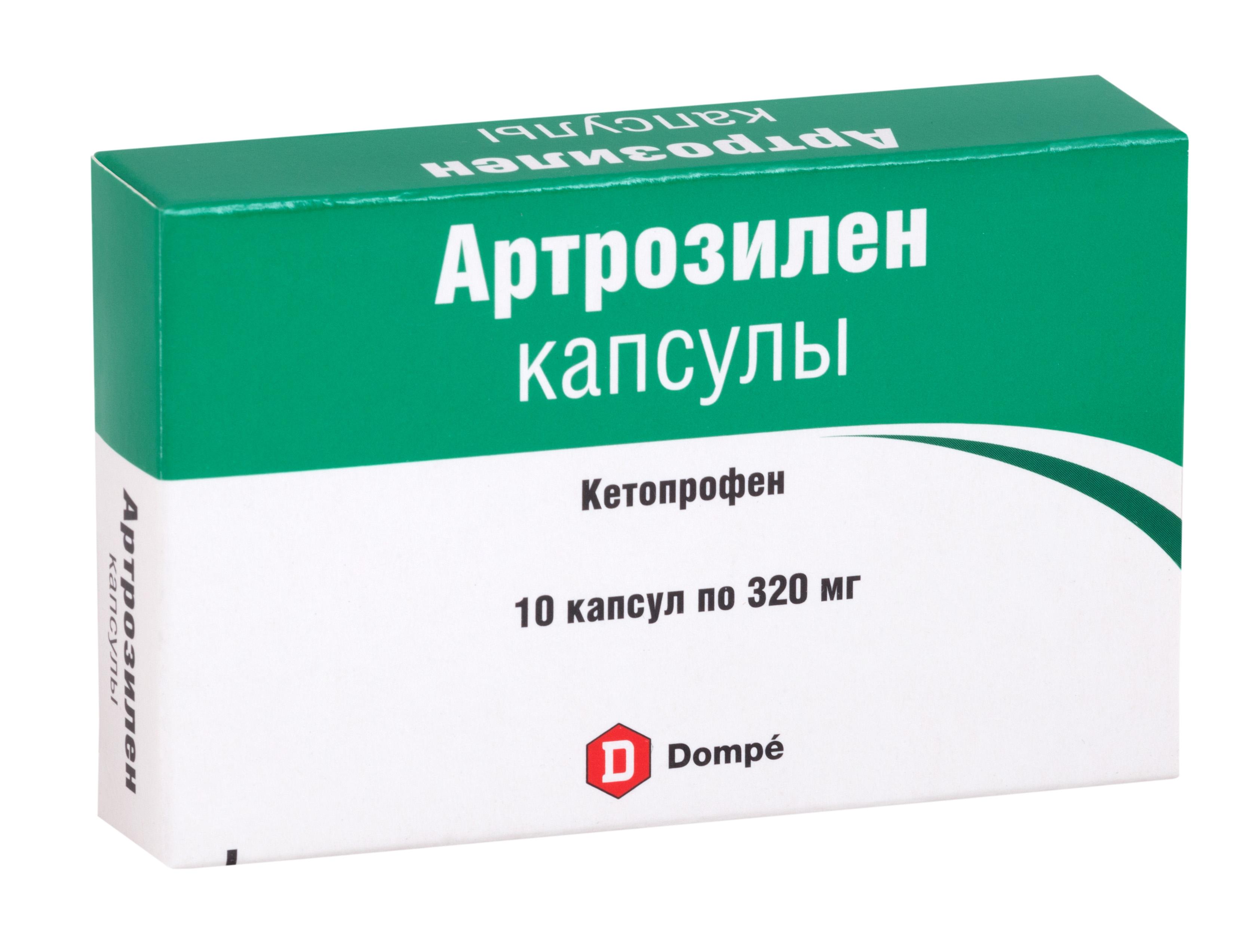 Артрозилен капс. 320мг n10