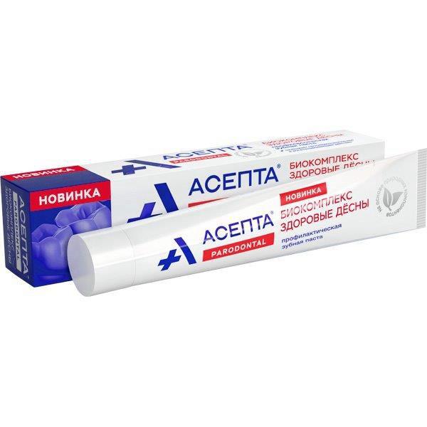 Асепта биокомплекс паста зубная здоровые десны туба 75мл