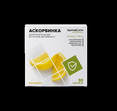 Аскорбинка со вкусом лимона пор. 500 мг №30