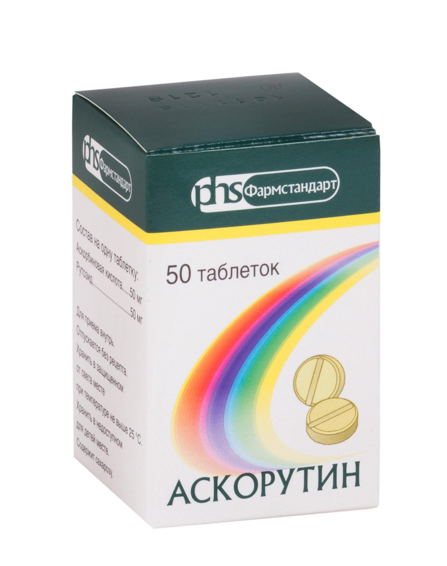 Аскорутин таблетки №50 Уфимский завод