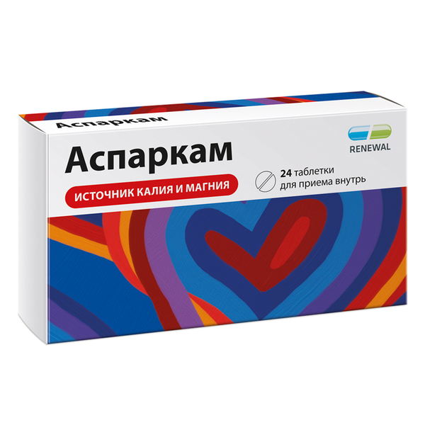 Аспаркам renewal таблетки 24шт