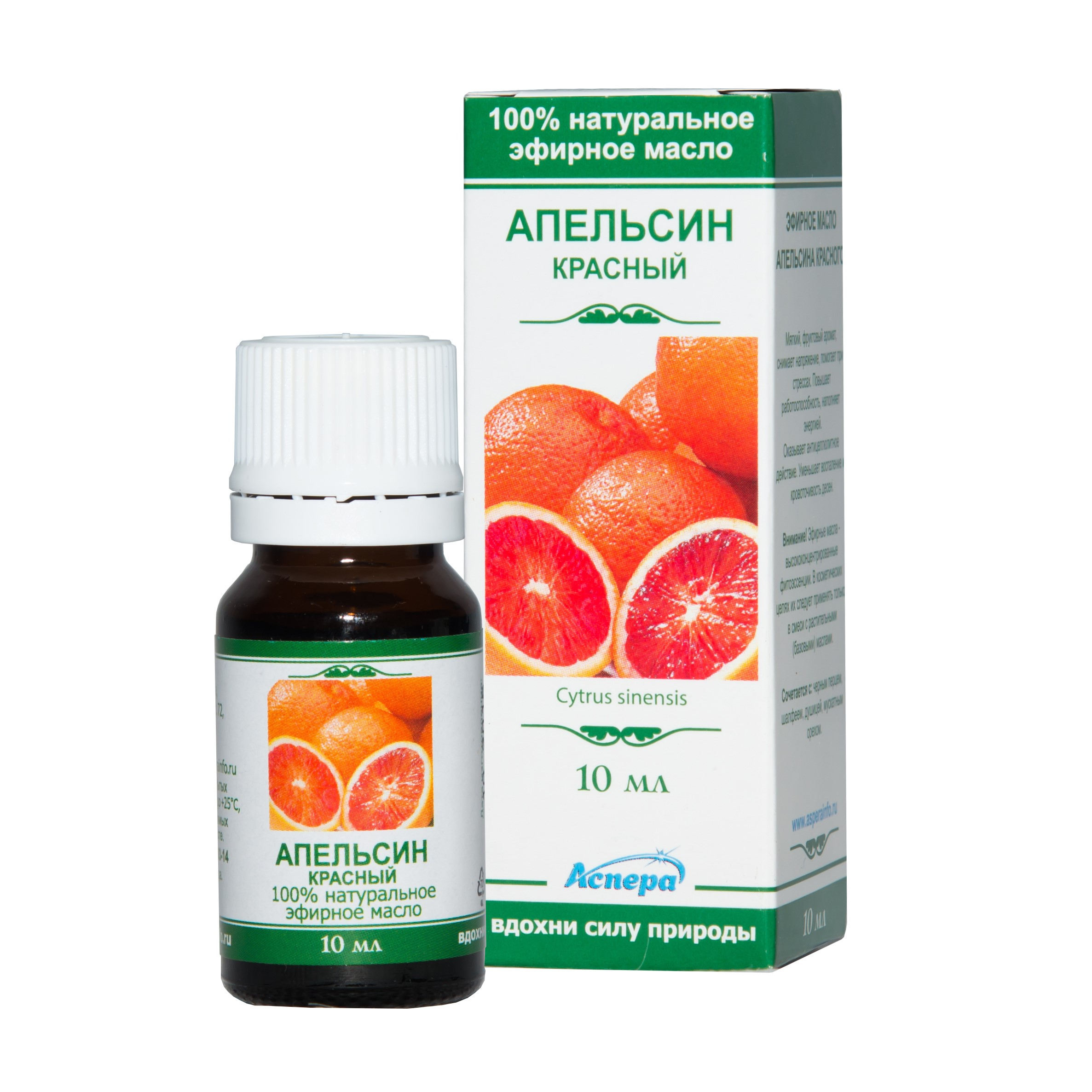 Аспера масло апельсина красного эфирное фл. 10мл