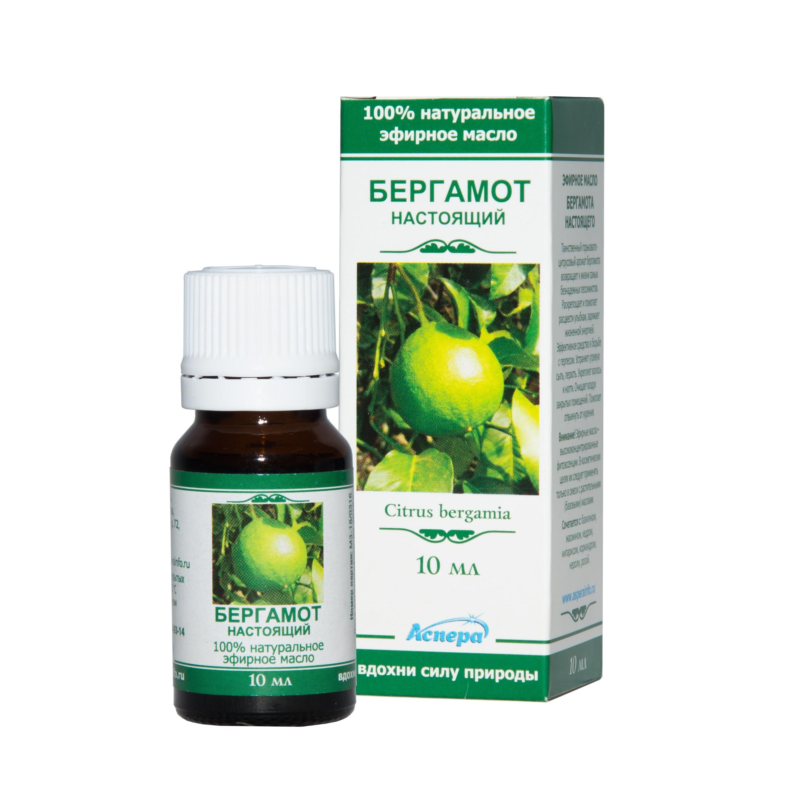 Аспера масло бергамота настоящего эфирное фл. 10мл