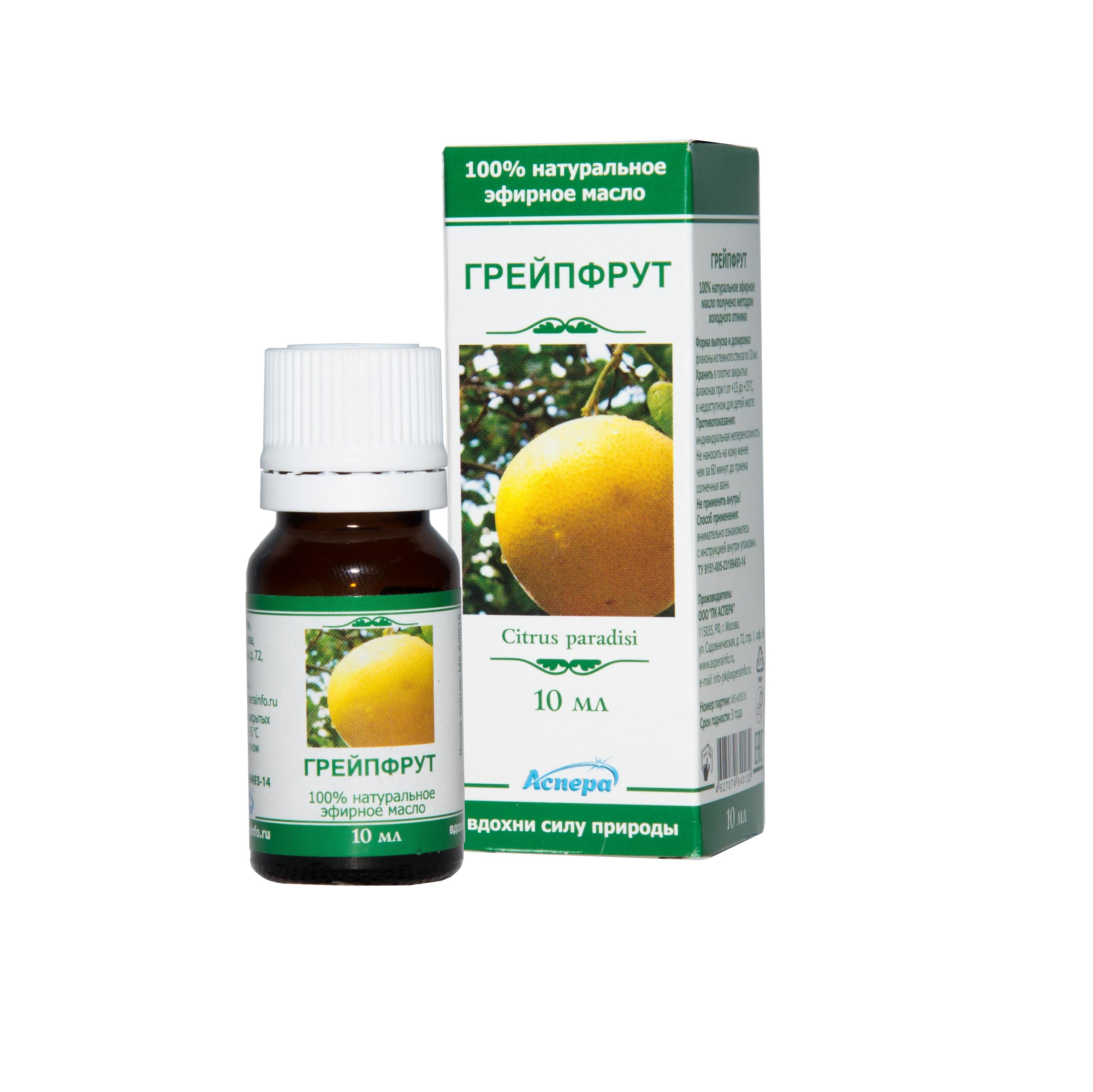Аспера масло грейпфрута эфирное фл. 10мл