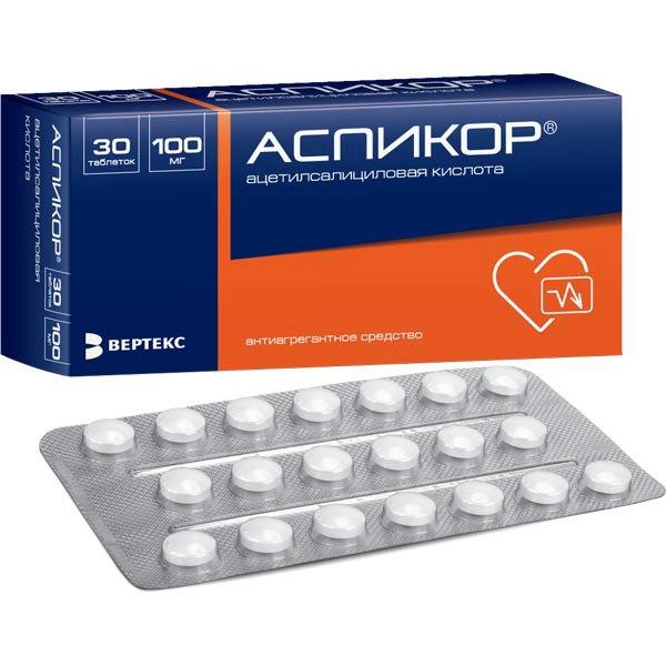 Аспикор таб. .п/ о плён. кишечнораств. 100мг n30