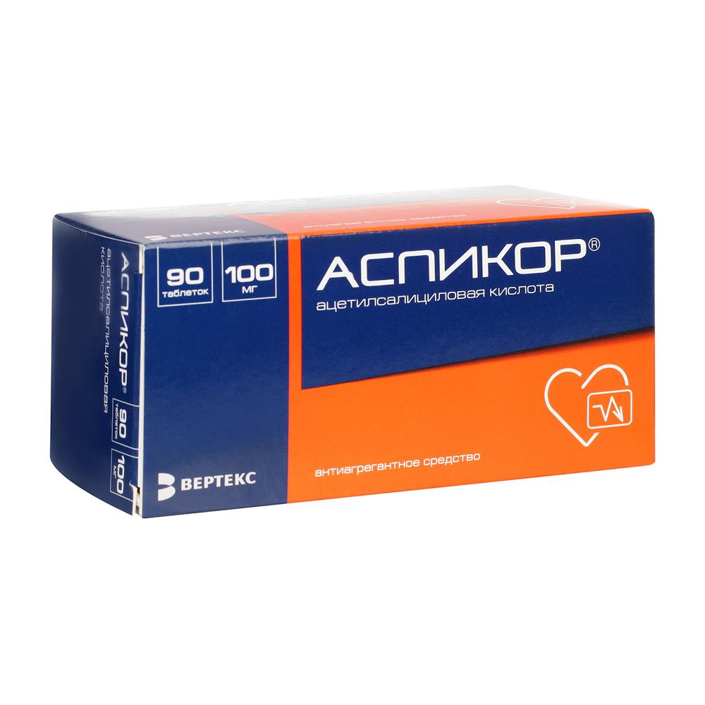 Аспикор таб. п/о кш/раств. 100мг №90