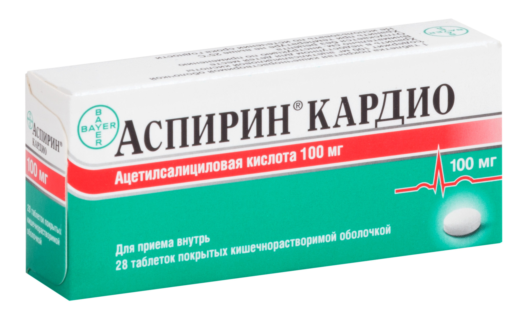 Аспирин Кардио табл. п.о. кишечнораствор. 100 мг №28