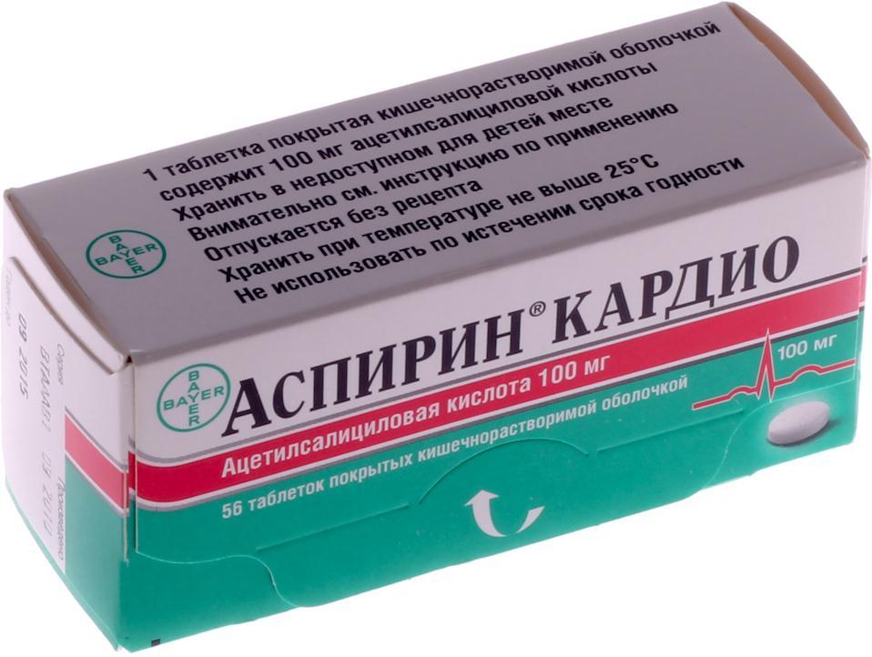 Аспирин Кардио табл. п.о. кишечнораствор. 100 мг №56