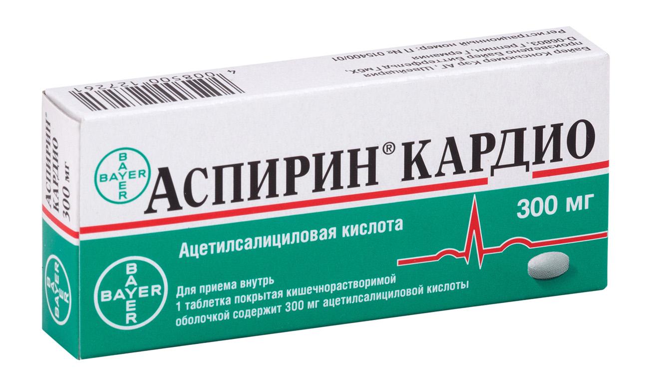 Аспирин Кардио табл. п.ол кишечнораствор. 300 мг №20