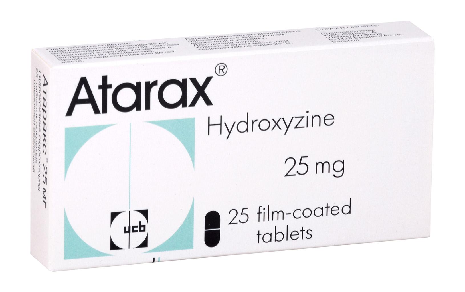 Атаракс табл. п.п.о. 25 мг №25