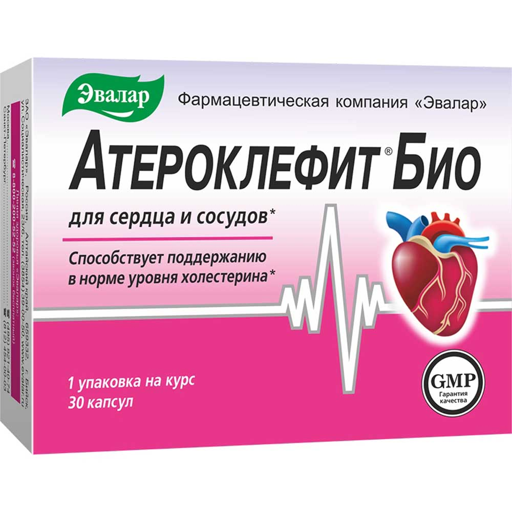 Атероклефит био капс. n30