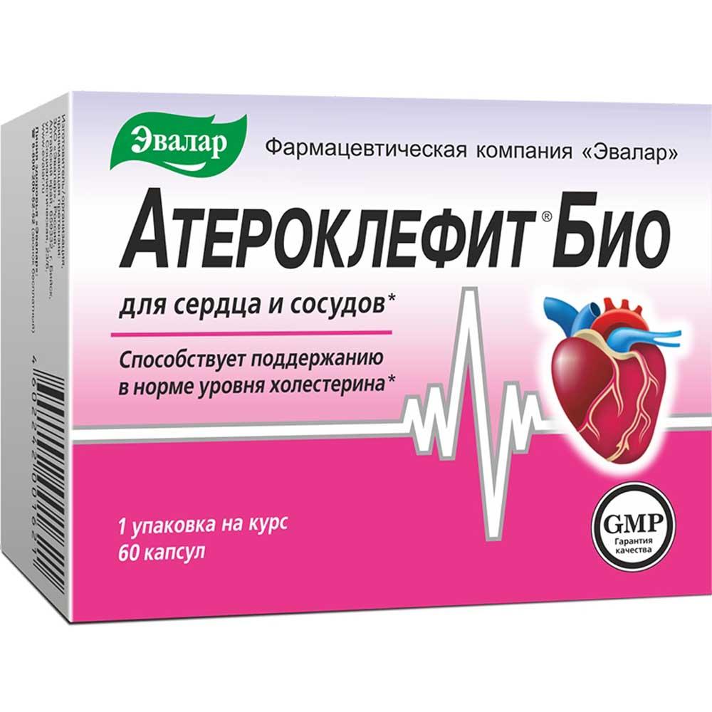 Атероклефит био капс. n60