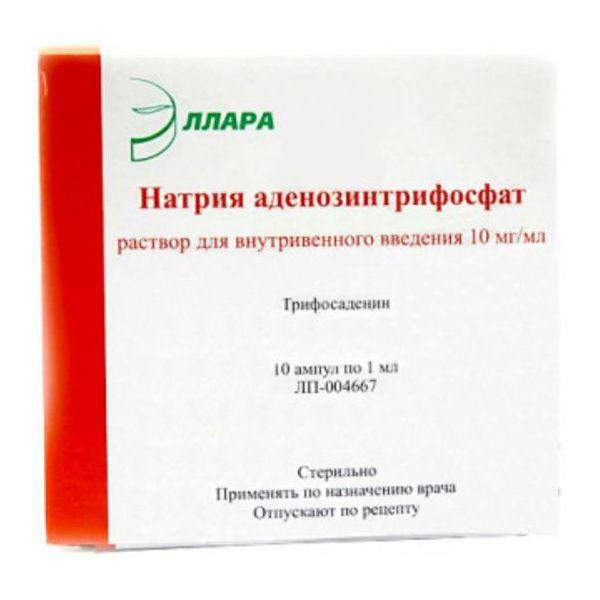 АТФ аденозинтрифосфат Na р-р д/ин. 1% 1мл №10 Виал