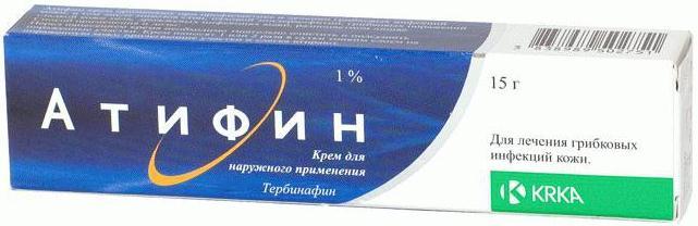 Атифин крем 1% 15г