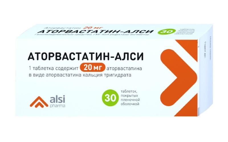 Аторвастатин таб. п.о 20мг n30
