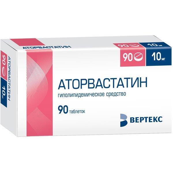 Аторвастатин таб. п/о плён. 10мг n90