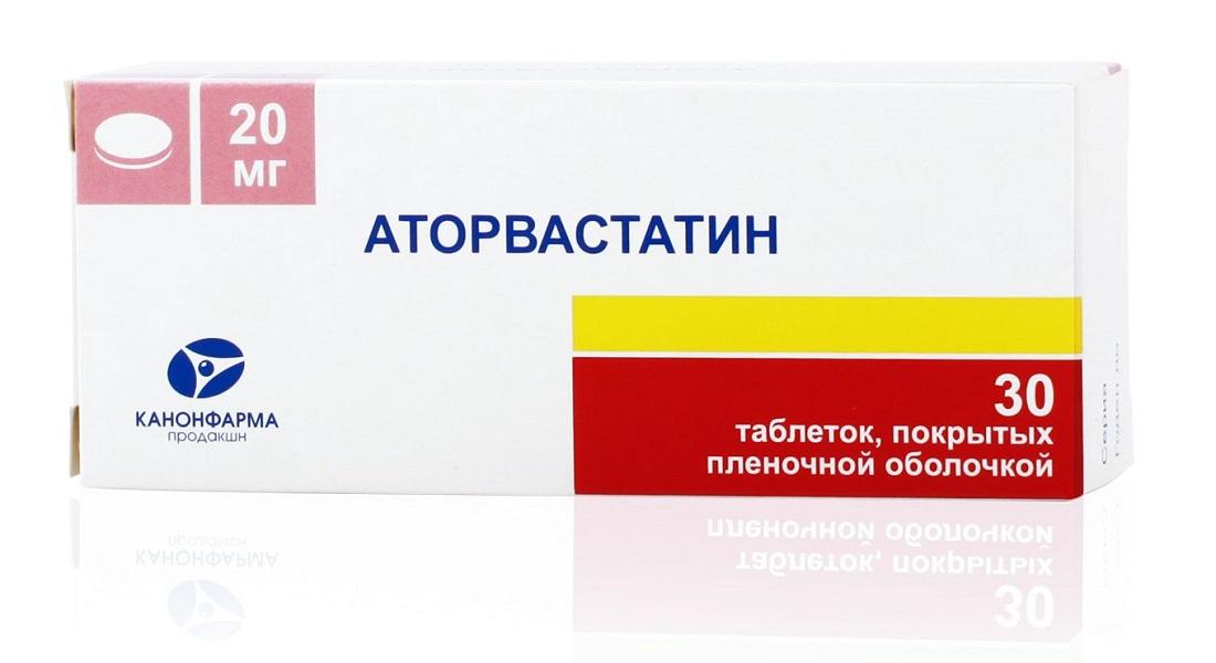Аторвастатин таблетки п.п.о 20мг 30 шт