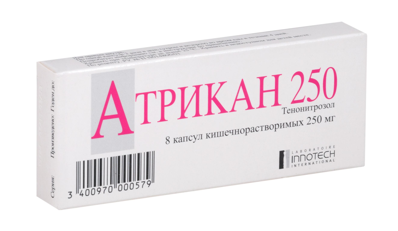 Атрикан 250 капс. кш/раств 250мг n8