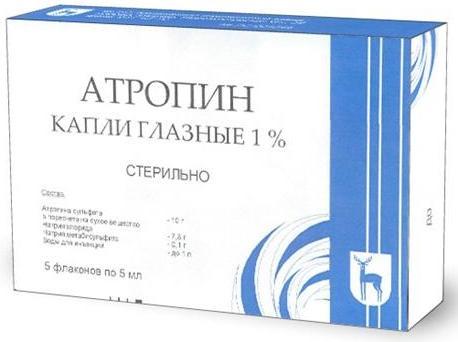 Атропин капли гл. 1% 5мл n1