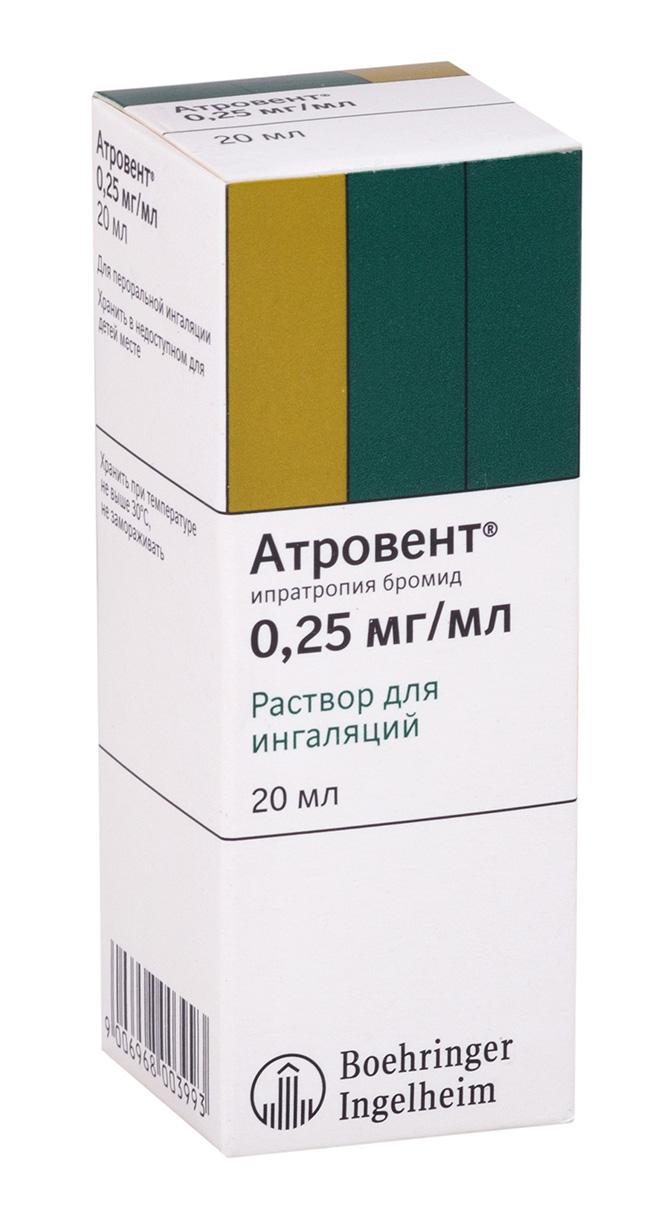 Атровент р-р д/ингал. 0,25мг/мл 20мл n1