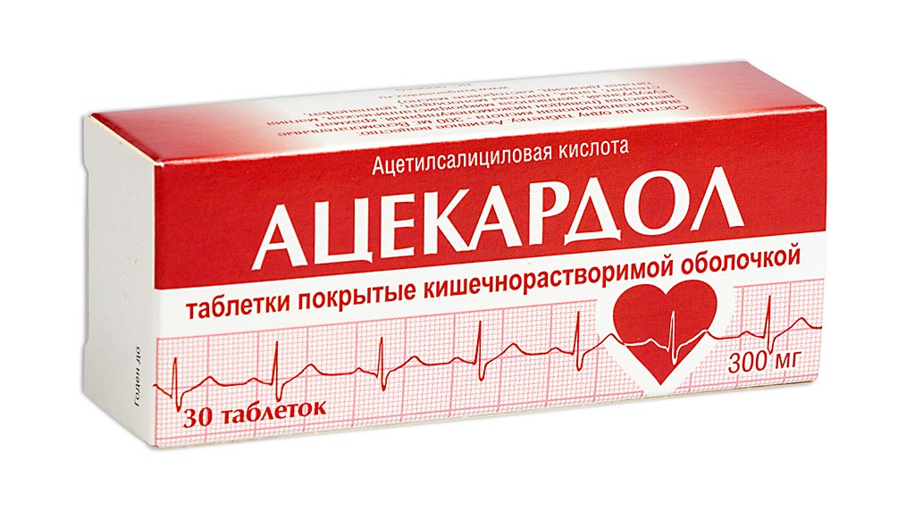 Ацекардол табл. п.п.о. кишечнораствор. 300 мг №30
