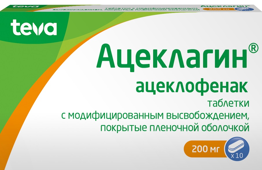 Ацеклагин таб. с модиф. высв. п/о плен. 200мг №10